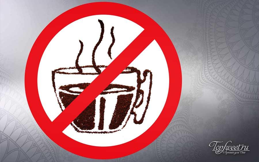 Откажитесь от кофе. Топ 10 природных средств от депрессии