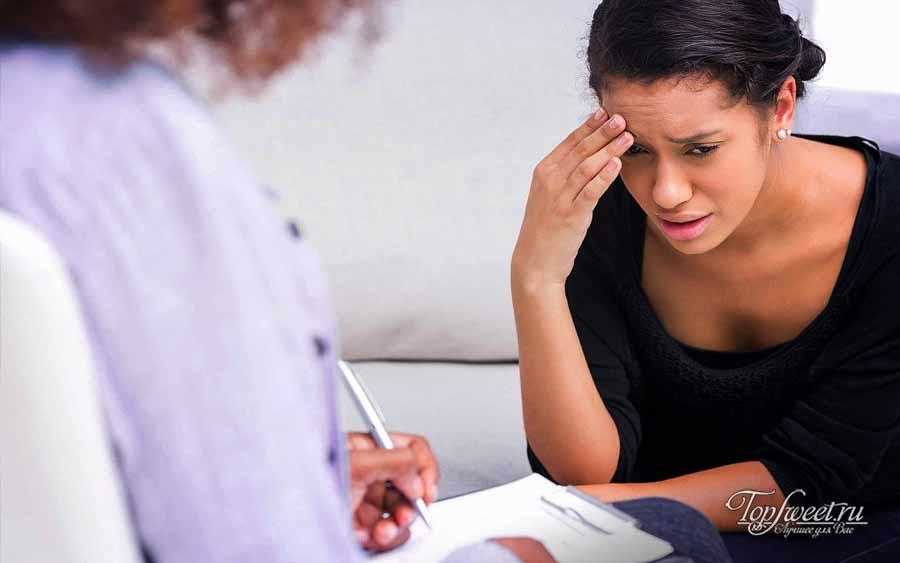 Психотерапевт. Топ 10 природных средств от депрессии
