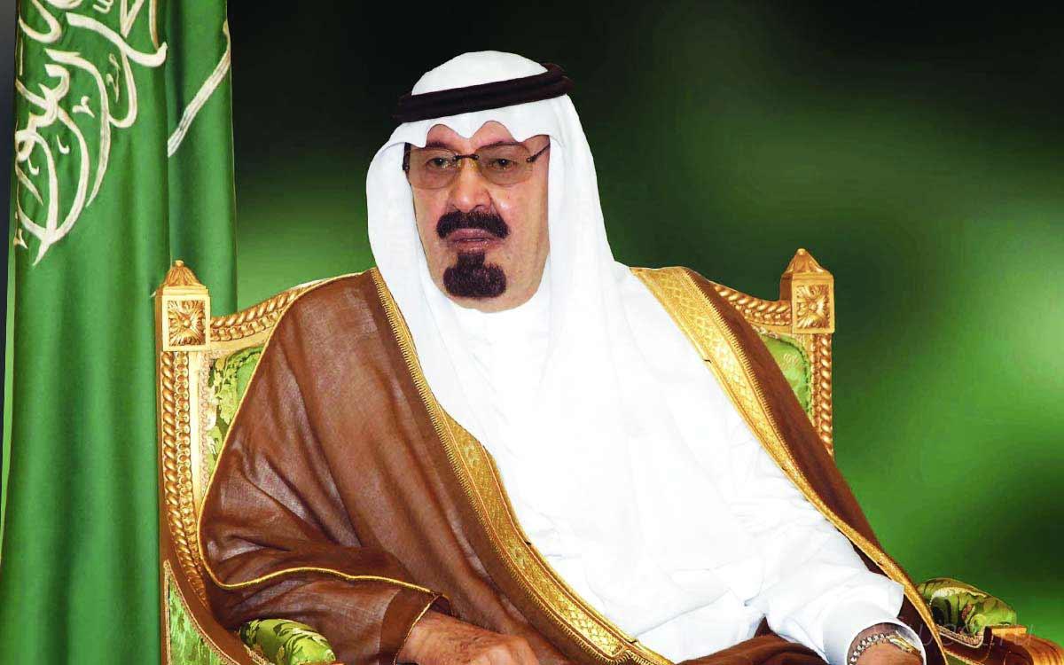 Абдуллах ибн Абдул-Азиз Аль Сауд