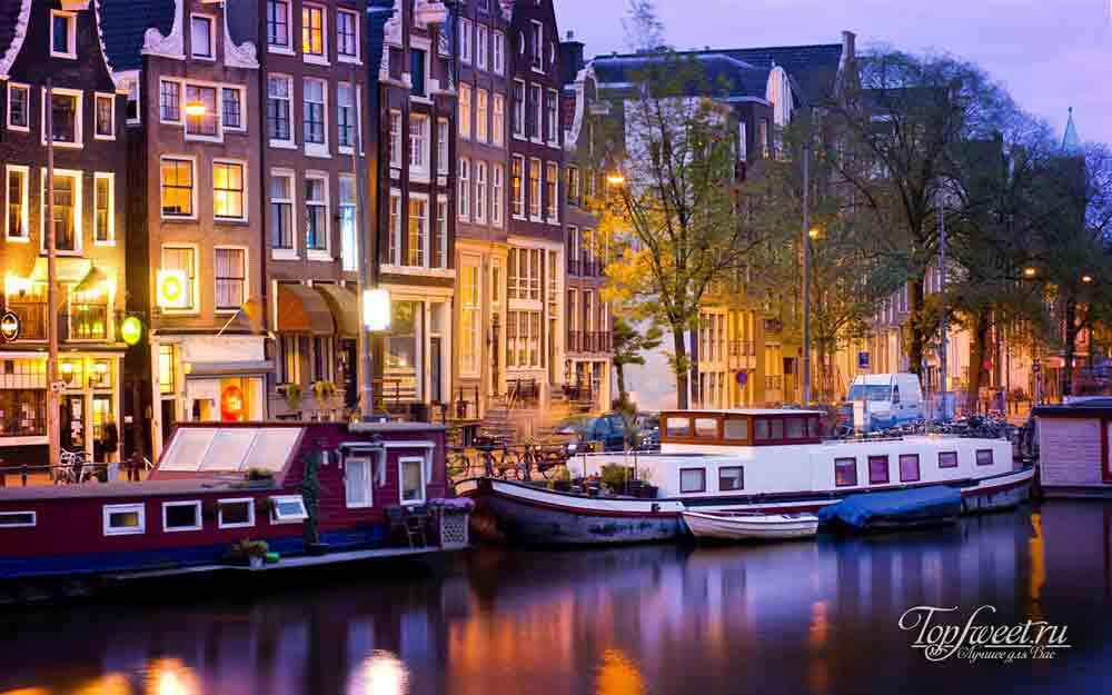 г.Амстердам. Нидерланды