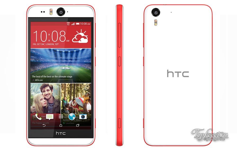HTC Desire Eye. Топ 6 лучших смартфонов для Селфи
