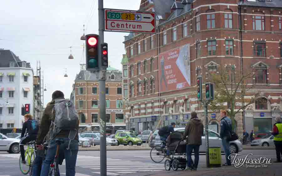 Улица в Копенгагене