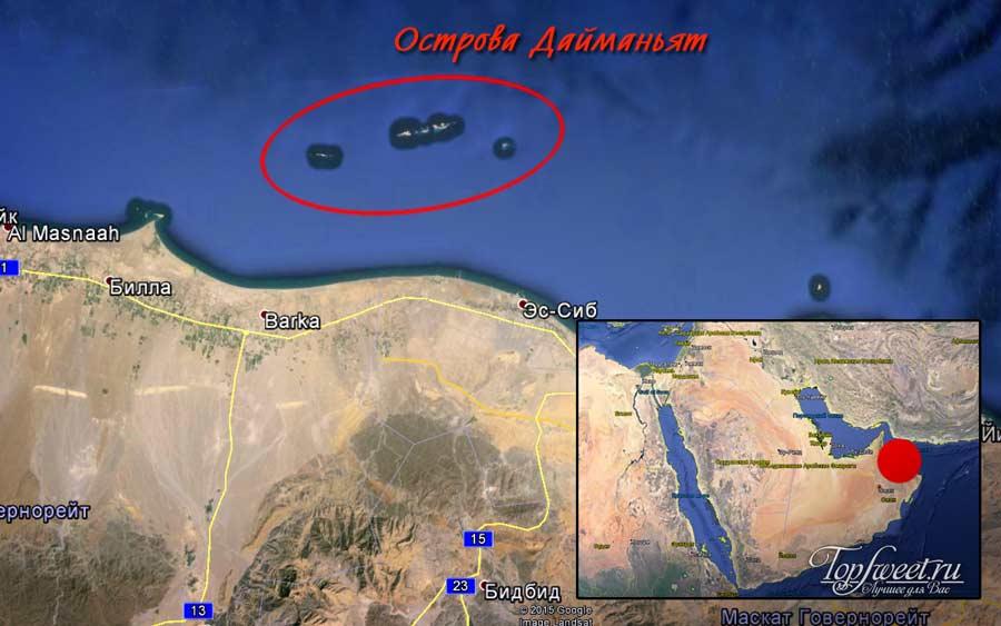 Местоположение Островов  Дайманьят (Daymaniyat Islands)