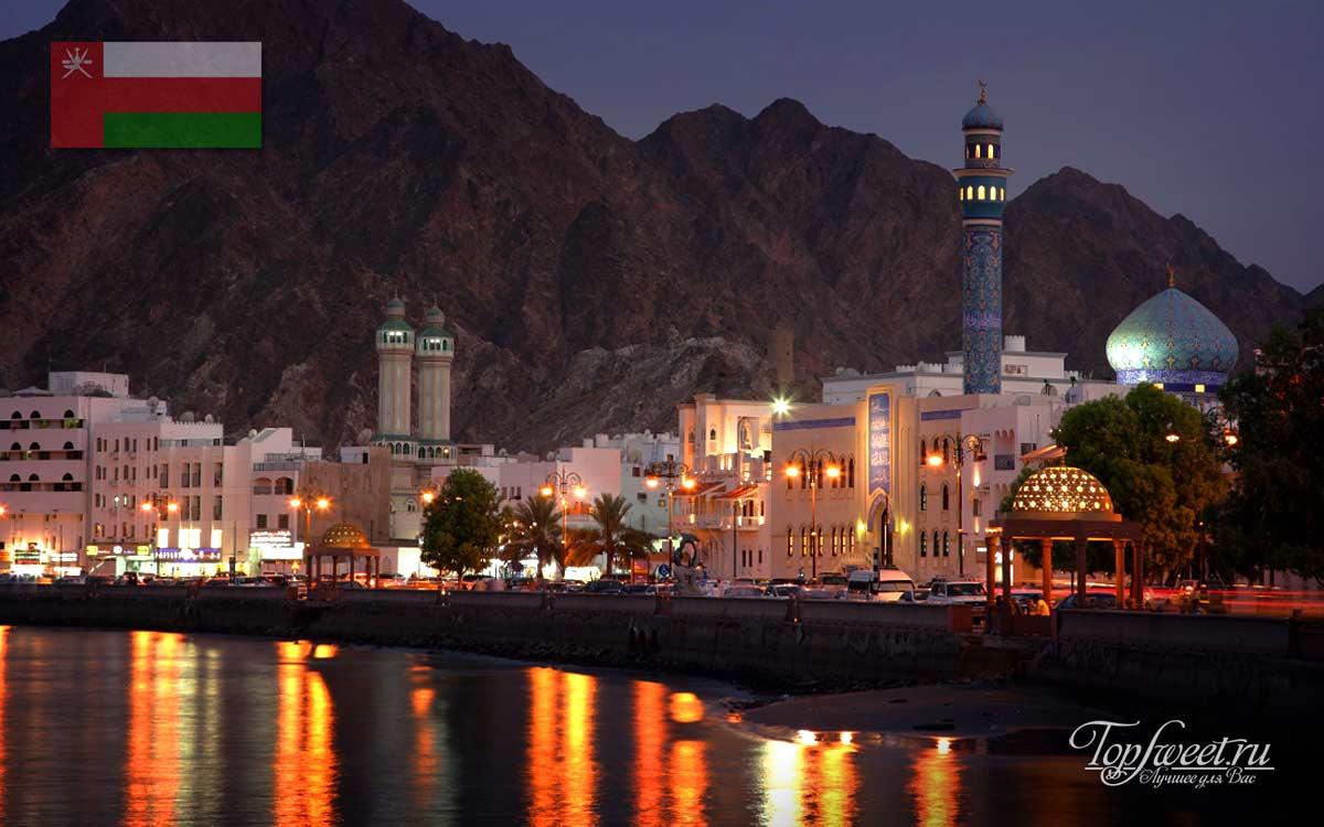Культура Омана новые фото