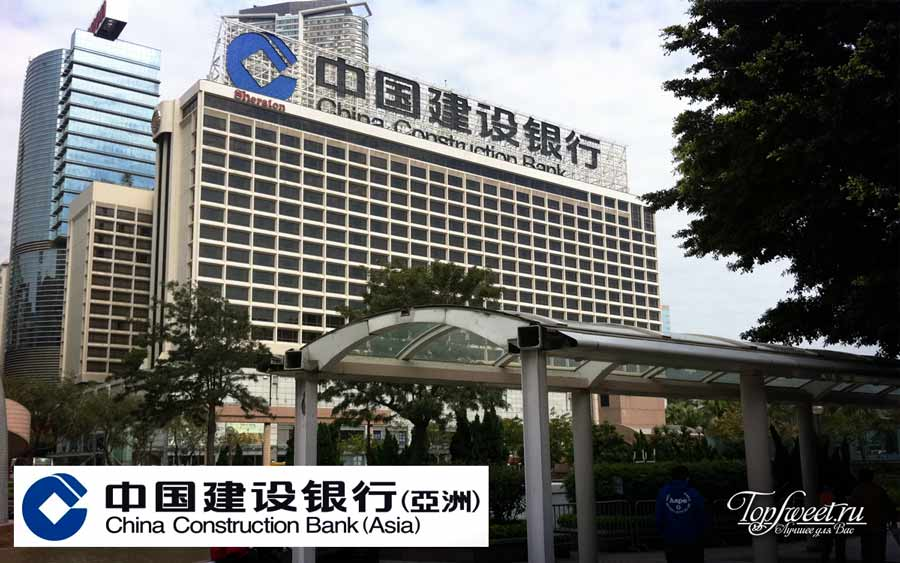 China Construction Bank Corp