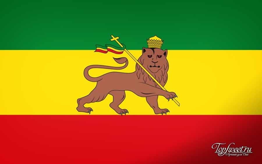 Флаг растафарианства