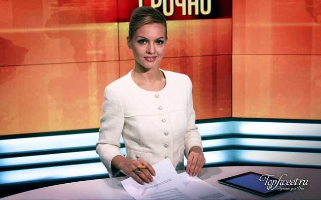 порно фото телеведущих новостей женщин на канале твц