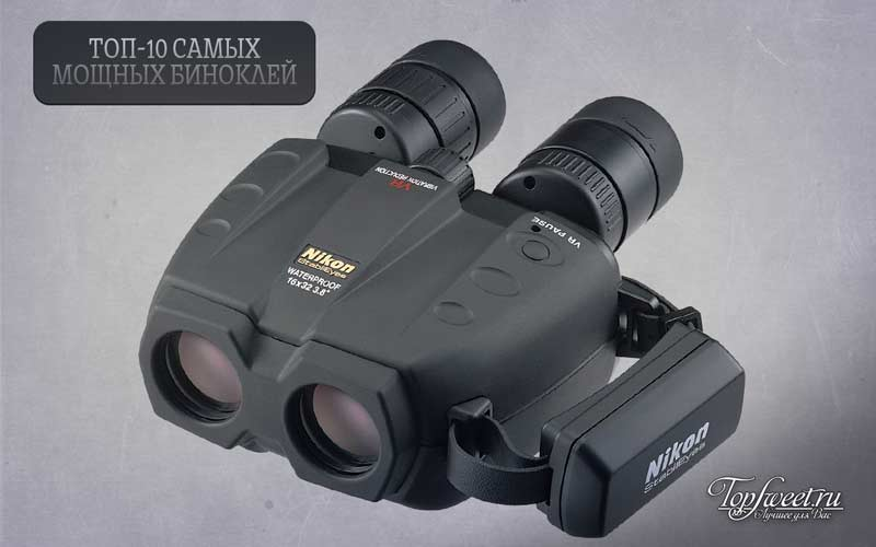 Nikon 8214 Stabileyes 16 X 32mm Binoculars with Vibration Reduction