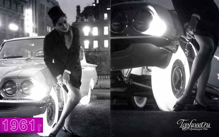 Колеса с подсветкой, 1961 год