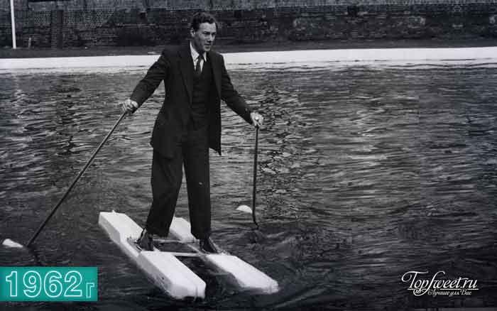 Обувь для хождения по воде, 1962 год
