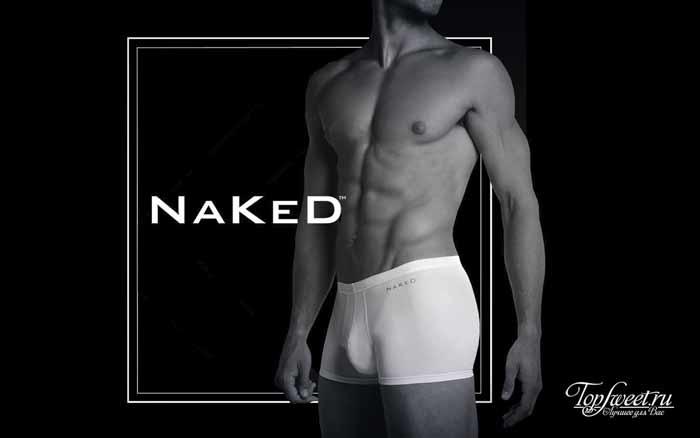 Naked Underwear