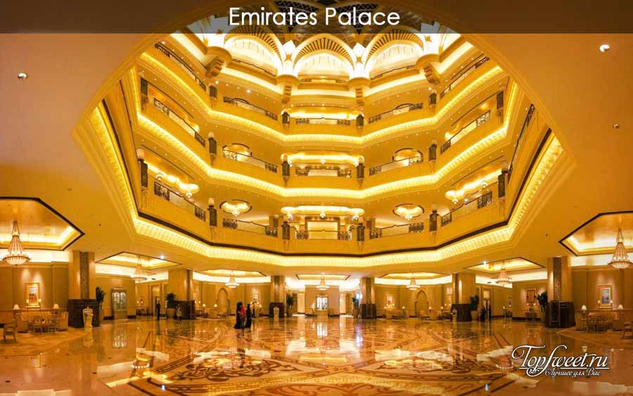 На фото: атриум Emirates Palace