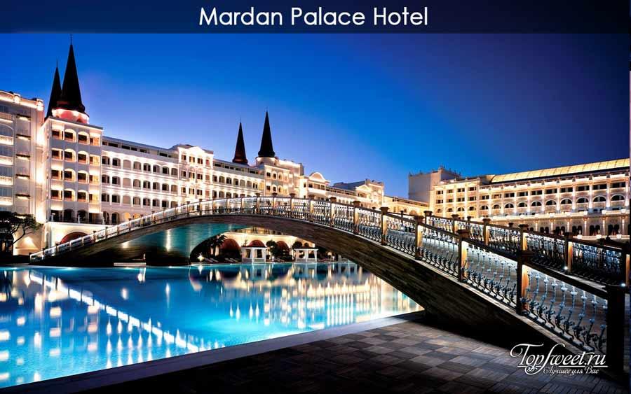 На фото: Mardan Palace Hotel. Рейтинг роскошных отелей