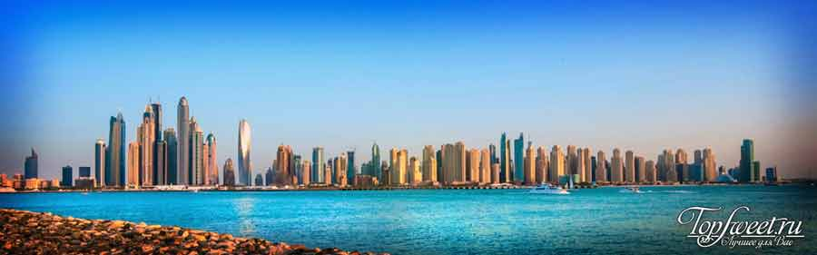 Панорма города Дубая