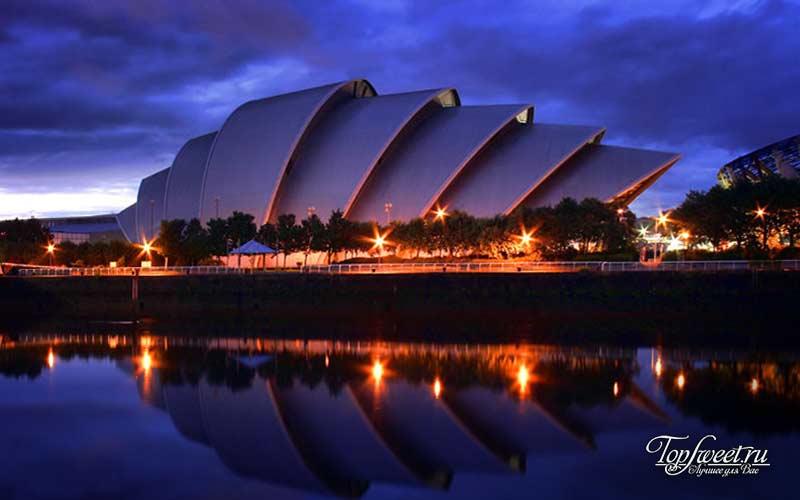 Шотландский выставочный центр в Глазго