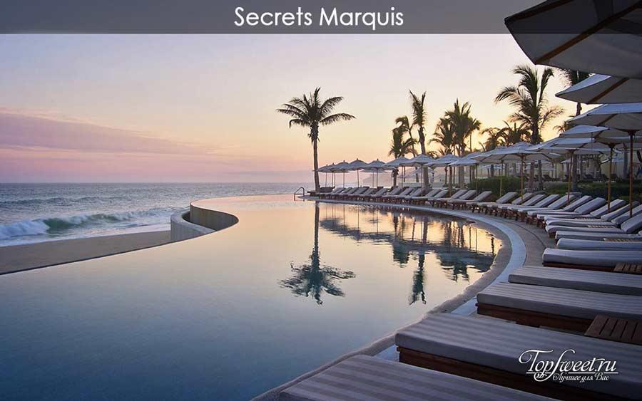 Secrets Marquis