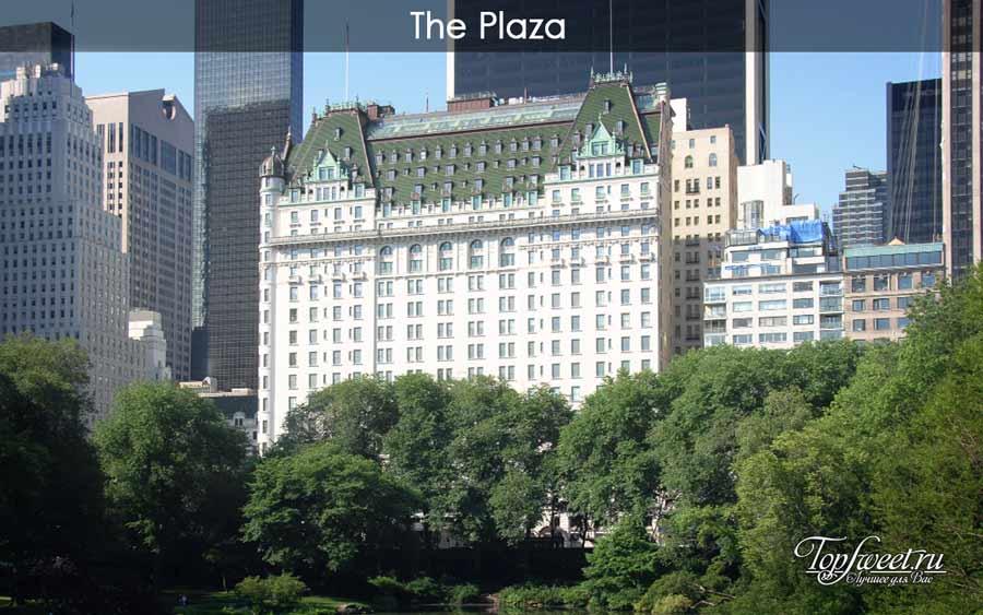 здание отеля The Plaza. Роскошные отели мира