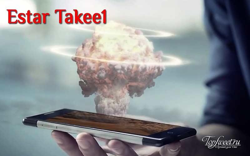 Estar Takee1. Топ лучших китайских смартфонов