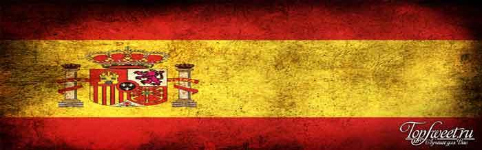 Испанский язык. ТОП-10 самых распространенных языков в мире