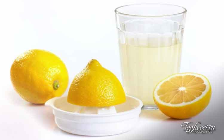 Лимон в холодильнике