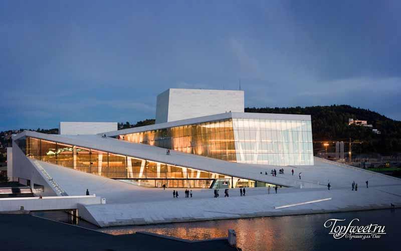 Оперный театр. Достопримечательности Осло