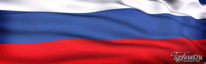 Русский язык. ТОП-10 самые популярные языки в мире