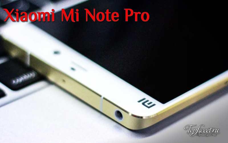 Xiaomi Mi Note Pro. какой китайский смартфон лучше купить