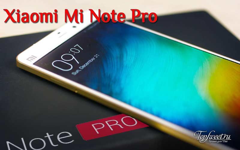 Xiaomi Mi Note Pro. самый лучший китайский смартфон 2016