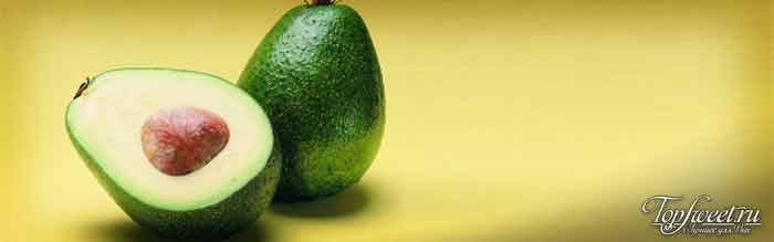 Авокадо. ТОП-5 продукты полезные для сердца