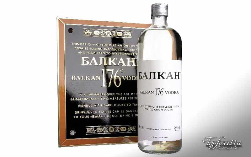 Balkan 176 Proof Vodka