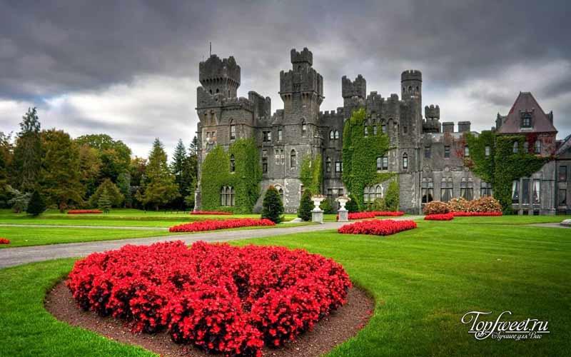 Замок Эшфорд (Ashford Castle)