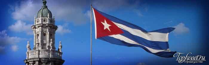Куба. ТОП-10 Рейтинг стран с цензурой в Интернете
