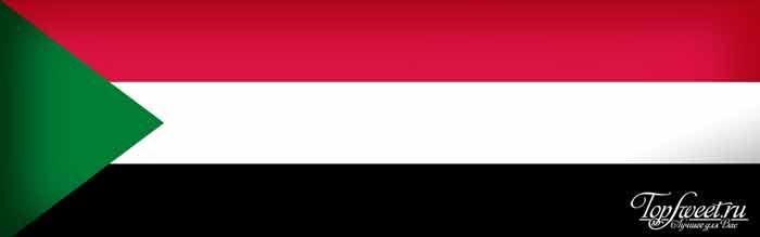 Судан. ТОП-10 Рейтинг стран с цензурой в Интернете