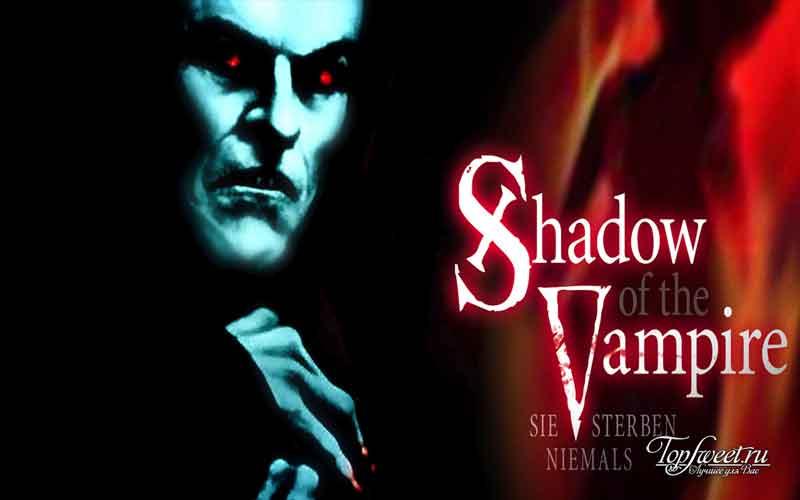 Топ самых сексуальные вампиры в кино