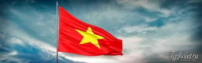 Вьетнам. ТОП-10 Рейтинг стран с цензурой в Интернете