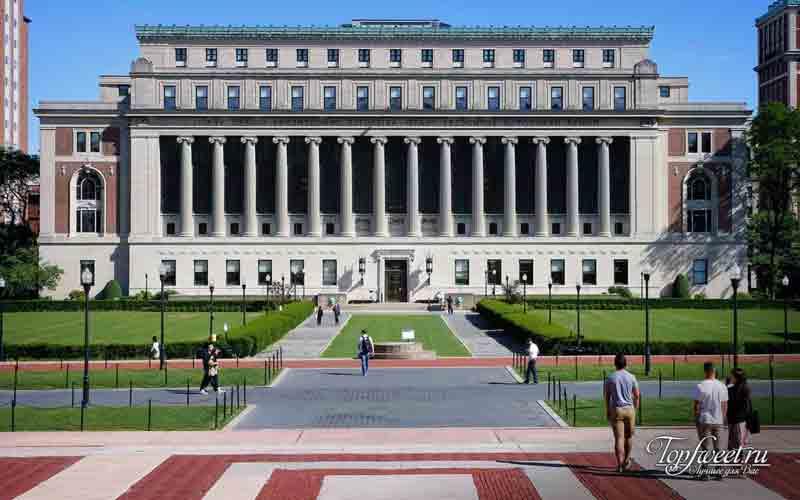 Columbia University. Самые престижные университеты мира