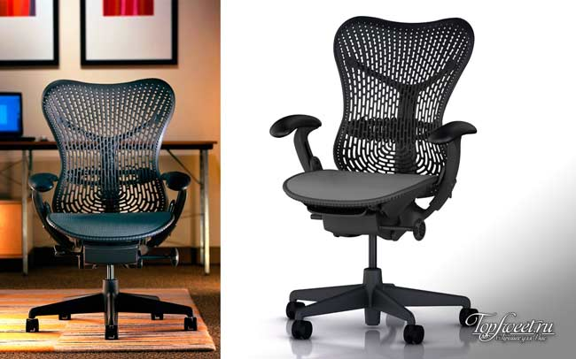 High Back Ergonomic Chair