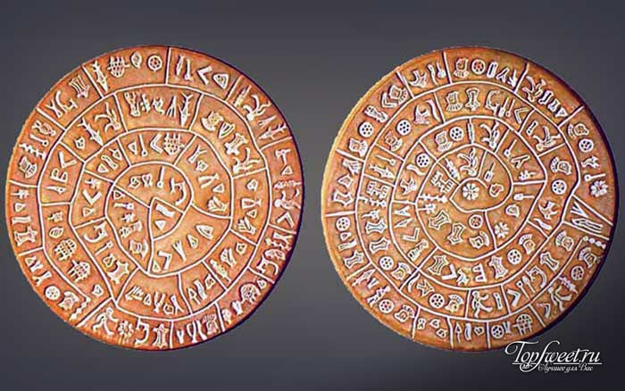 Фестский диск Крита