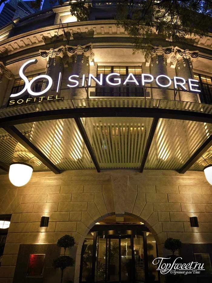 Sofitel So Singapore. ТОП-5 интересных отелей от-кутюр