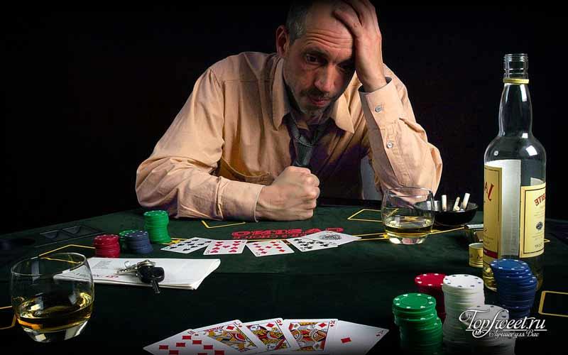 Проигрыш в казино