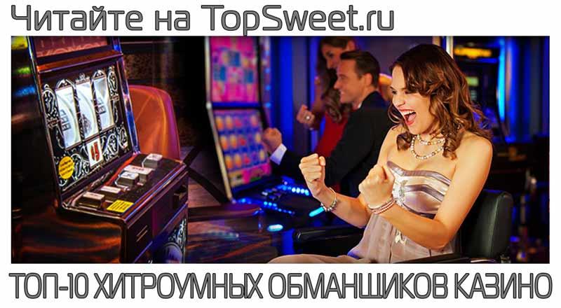 ТОП-20 интересных фактов об игре в покер