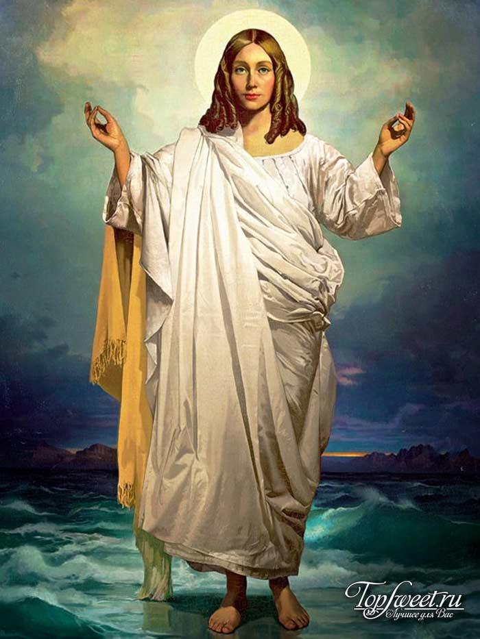 Иисус – женщина