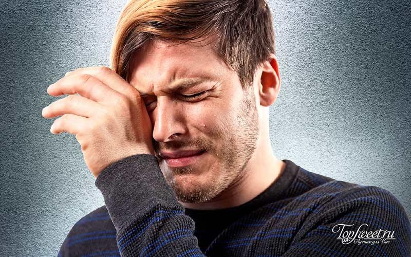 Мужчины не плачут