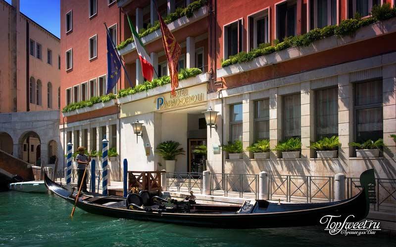 Papadopoli Venezia