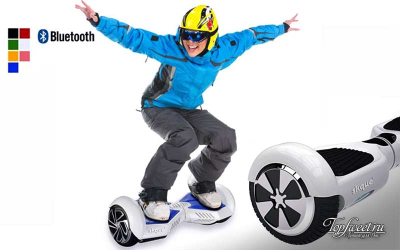 Skque Self Balancing Scooter