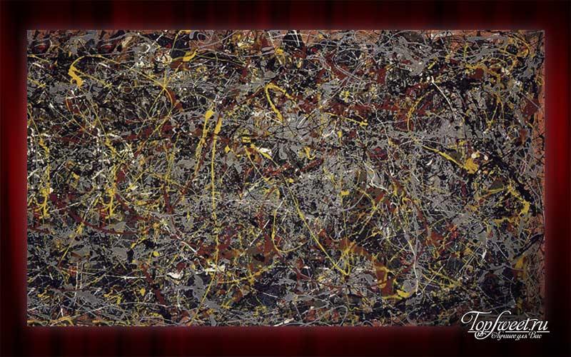 «№5, 1948», Джексон Поллок