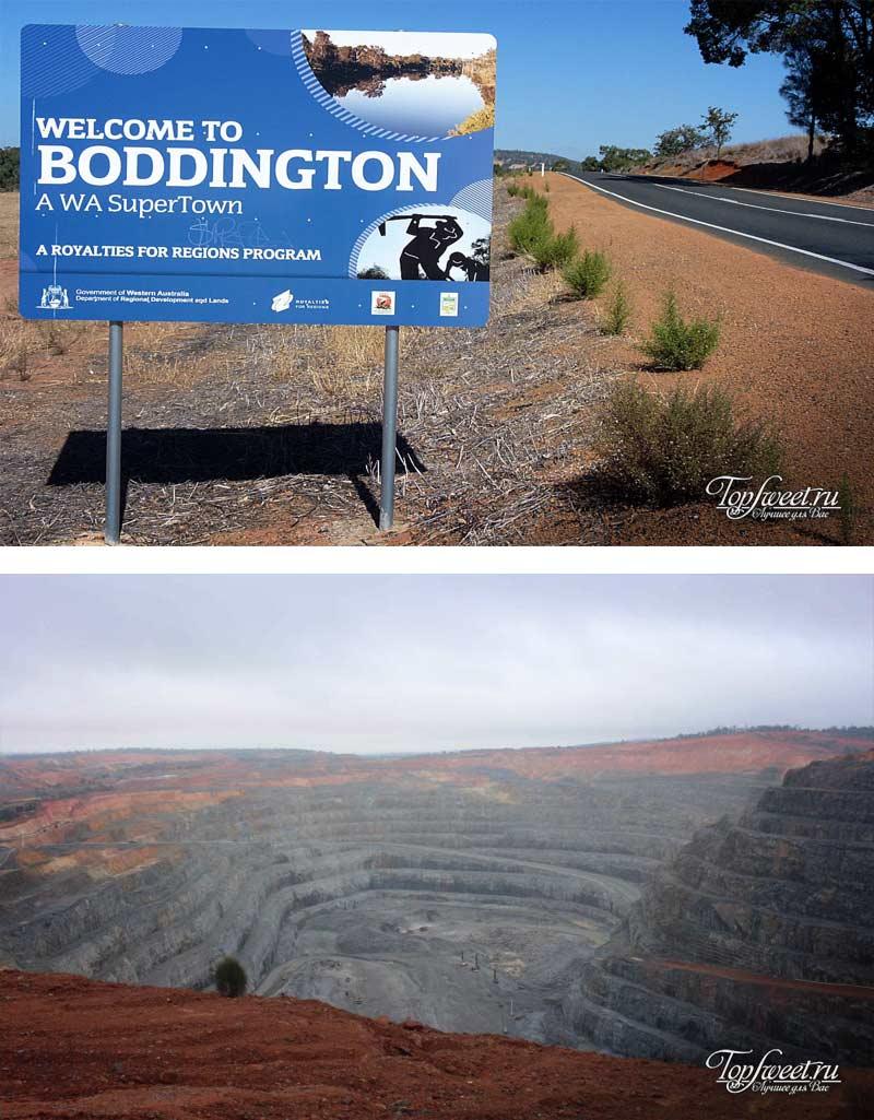 Boddington, Australia