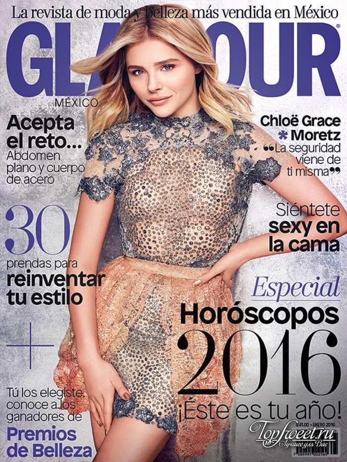 Журнал Glamour
