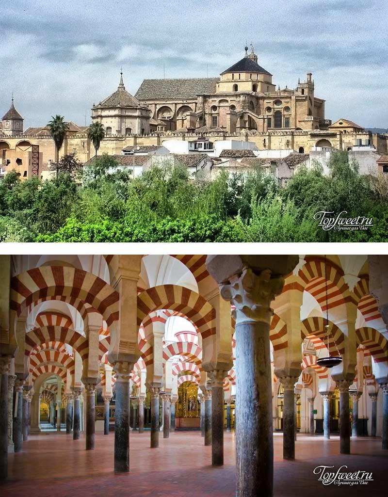 Кордовская соборная мечеть, Испания