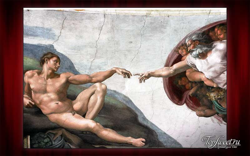 «Сотворение Адама», Микеланджело
